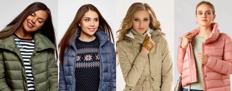 Стильные женские весенние куртки