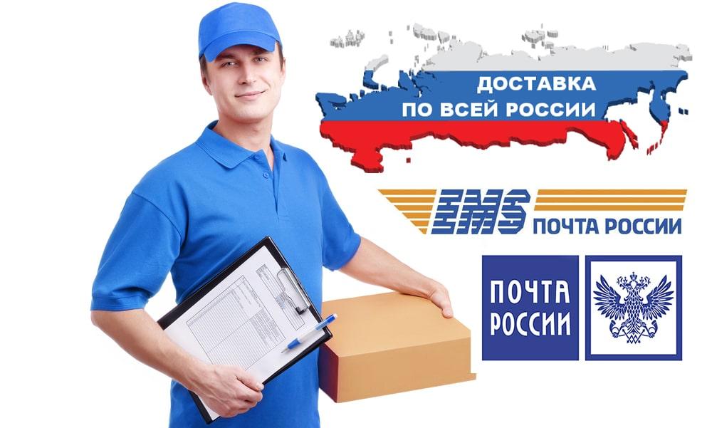 интернет магазин с бесплатной доставкой по россии